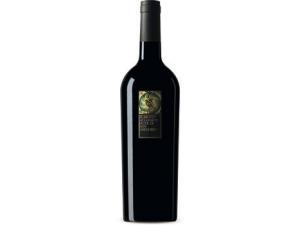 Feudi di san gregorio  astuccio 2 bottiglie: - falanghina spumante cl 75  - rubrato cl 75
