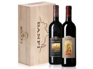 Banfi scrigno in legno 2 bottiglie: - brunello di montalcino docg cl 75 - chianti classico docg cl 75