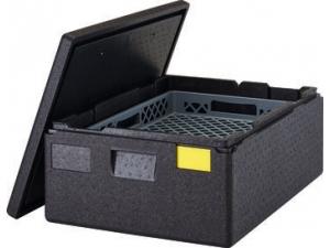 Cambro box apertura superiore altezza interna 20 a scomparti
